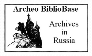 I designed the ArchaeoBiblioBase logo 20 years ago.