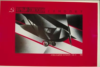First_Soviet_Airplane