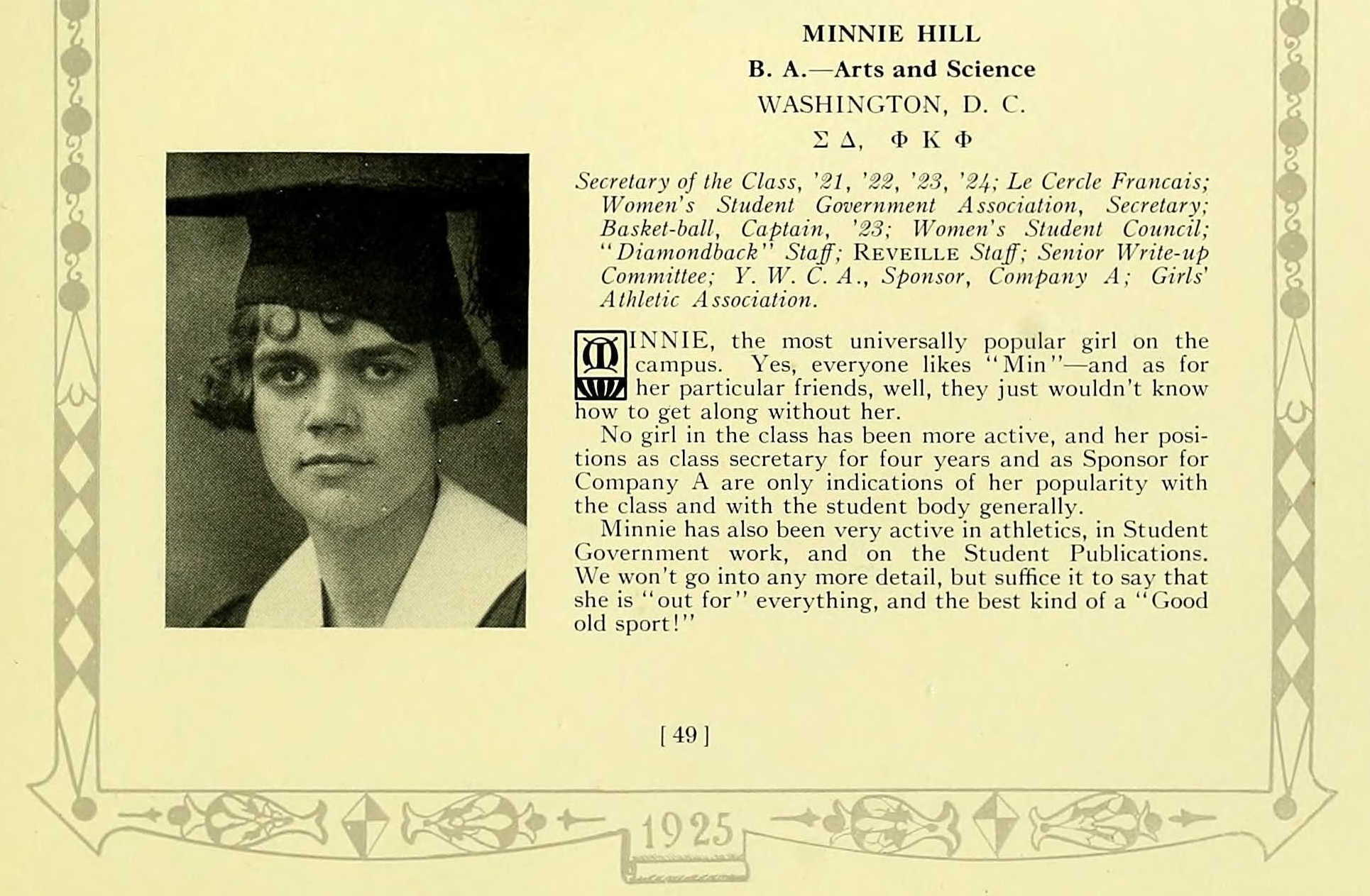 Minnie_Hill_Yearbook